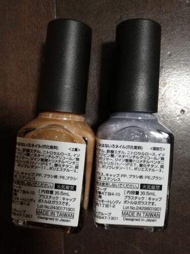 【画像付きクチコミ】CANDOでマニキュア購入塗ってみたけどいまいちかな。。うちは好きぢゃないので評価なしで😅色が悪かったのか色がつかないのはなんか好きぢゃなくてがっかり😖⤵️
