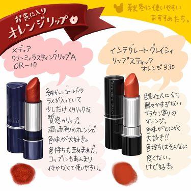 せんぷうきさんの「メディアクリーミィラスティングリップA<口紅>」を含むクチコミ