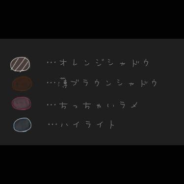 ノーズシャドウパウダー/CANMAKE/プレストパウダーを使ったクチコミ(3枚目)
