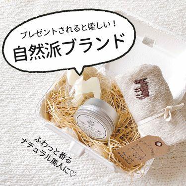 ロバミルク石鹸/AUX PARADIS (オゥパラディ)/洗顔石鹸を使ったクチコミ(1枚目)