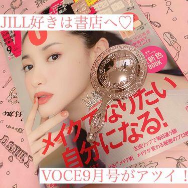 VOCE 2019年9月号/VoCE (ヴォーチェ)/雑誌を使ったクチコミ(1枚目)