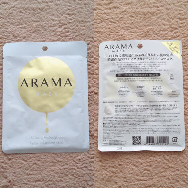 AramaMask/AramaMask/シートマスク・パックを使ったクチコミ(2枚目)