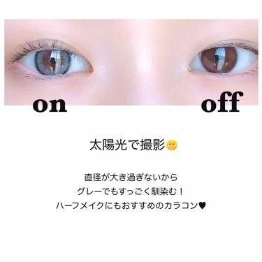 POPLENSカラコン/POPLENS/その他を使ったクチコミ(2枚目)