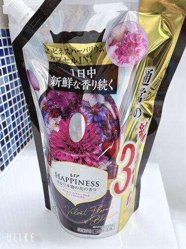 レノアハピネス ヴェルベットフローラル&ブロッサムの香り/レノア/香り付き柔軟剤・洗濯洗剤を使ったクチコミ(2枚目)