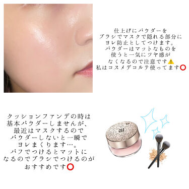 glow on oil volume base/ETUDE/化粧下地を使ったクチコミ(4枚目)