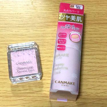シマリングオーロラアイズ/CANMAKE/パウダーアイシャドウを使ったクチコミ(1枚目)