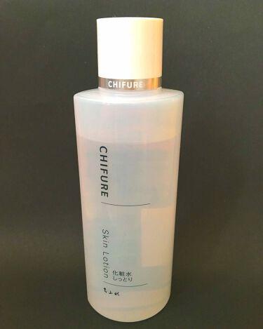 化粧水 しっとりタイプ/ちふれ/化粧水を使ったクチコミ(1枚目)