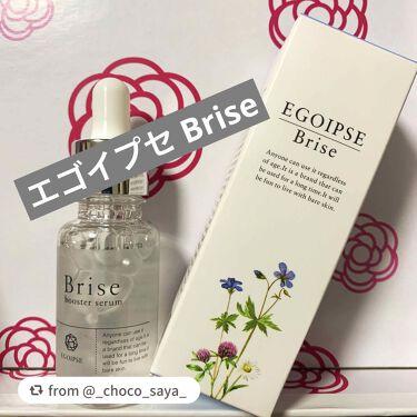 EGOIPSE Brise (エゴイプセ ビライズ)/Libeiro/美容液を使ったクチコミ(1枚目)