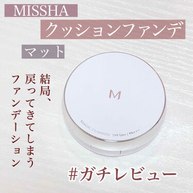 M クッションファンデーション(マット)/MISSHA/クッションファンデーション by むと