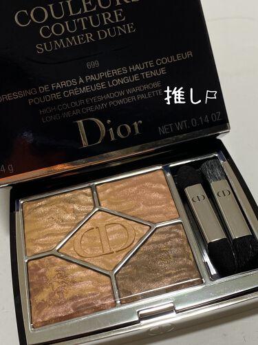 【画像付きクチコミ】#Dior#サンククルールクチュールサマーデューン#699#ミラージュこちら2021サマーの限定品アイシャドウ✨門りょう様のYouTubeを見てほしいっ!となりカウンターへ行ったのですが…お目当ては完売しており試しにミラージュを手元で...