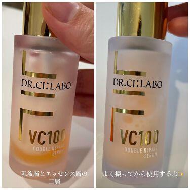 VC100エッセンスローションEX/ドクターシーラボ/化粧水を使ったクチコミ(3枚目)