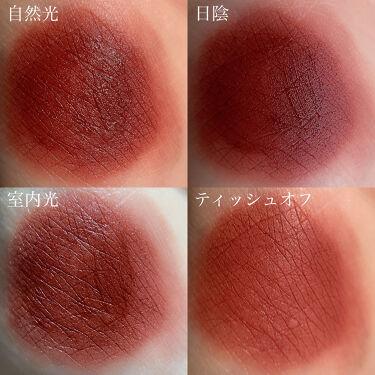 花染  緋鞠 on LIPS 「❁︎❁︎フォンダンショコラリップ❁︎❁︎⸜甘い挑発、攻める唇⸝..」(3枚目)