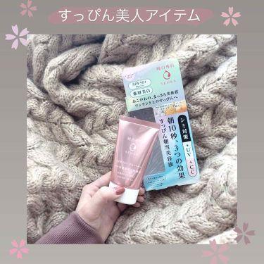 純白専科 すっぴん朝雪美容液/専科/美容液を使ったクチコミ(1枚目)