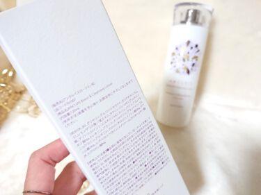 BCローション/ANCLVIS/化粧水を使ったクチコミ(4枚目)