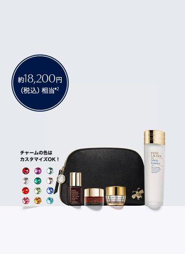 2020/11/13発売 ESTEE LAUDER マイクロ エッセンス ローション セット