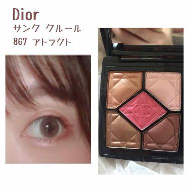 サンク クルール/Dior/パウダーアイシャドウ by あさお まい