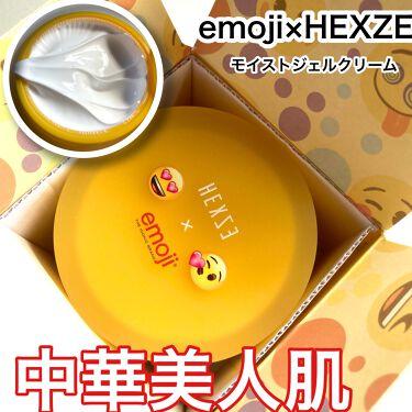 Hexze emoji the iconic brand モイストジェルクリーム/HEXZE(ヘックスゼ)/オールインワン化粧品を使ったクチコミ(1枚目)