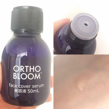 フェイス カバー セラム 美容液/ORTHO BLOOM/美容液を使ったクチコミ(3枚目)