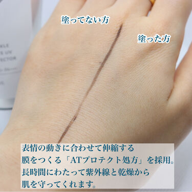 リンクルホワイト UVプロテクター/ORBIS/日焼け止め(顔用)を使ったクチコミ(4枚目)