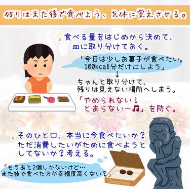 ナリスアップ ぐーぴたっ 豆乳おからビスケット/ぐーぴたっ/食品を使ったクチコミ(8枚目)