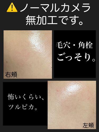 100%無添加 米ぬか酵素洗顔クレンジング/みんなでみらいを/洗顔パウダーを使ったクチコミ(1枚目)
