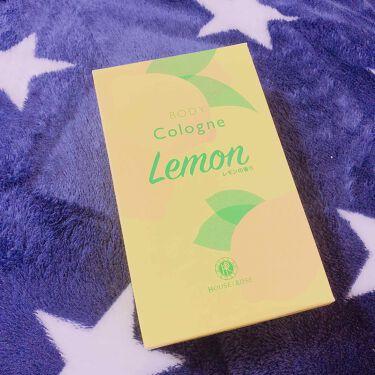 ぽさんの「ハウス オブ ローゼボディコロン LM レモンの香り<香水(メンズ)>」を含むクチコミ
