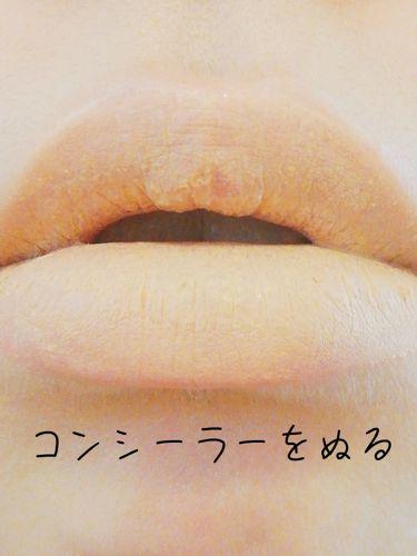 インク エアリー ベルベット/PERIPERA/口紅を使ったクチコミ(2枚目)