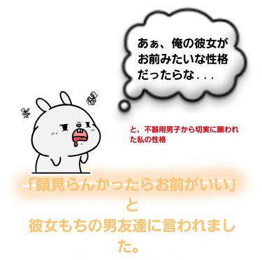 れいこ on LIPS 「ドモドモ(・ω・`=)ゞダイエットする宣言したのに都会に遊..」(1枚目)