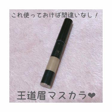 mireiさんの「ケイト3Dアイブロウカラー<眉マスカラ>」を含むクチコミ