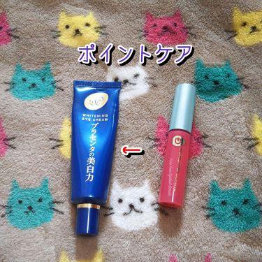日本酒の乳液/菊正宗/ボディローション・ミルクを使ったクチコミ(2枚目)