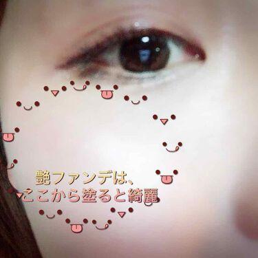 ベーシック コントロールカラー N/RMK/化粧下地を使ったクチコミ(2枚目)