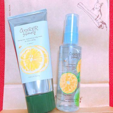 ワンダーハニー ベジマスク レモン/VECUA Honey/バストアップ・ヒップケアを使ったクチコミ(1枚目)