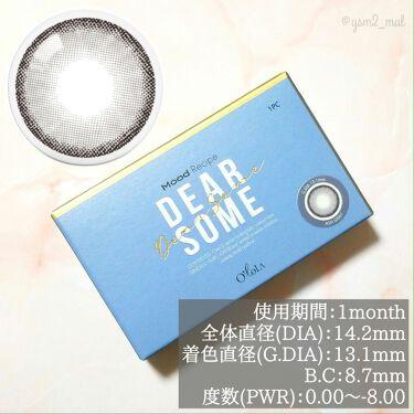 ディアサム(DearSome)/OLOLA/カラーコンタクトレンズを使ったクチコミ(4枚目)