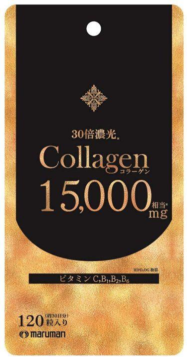 コラーゲン15,000 マルマン