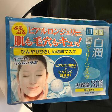 白潤冷感ジェリーインマスク/肌ラボ/シートマスク・パックを使ったクチコミ(1枚目)
