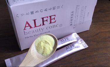 【画像付きクチコミ】美容系モーニングルーティン☀️🌱『ALFEビューティコンク』前回ご紹介のプロテイン飲んだ後にALFE飲みます体の内側からキレイ!!!に注目✨アルフェは集中美容食品で鉄分+コラーゲンの組み合わせにこだわっています。コラーゲンはタンパク質...