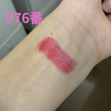 ディオール アディクト ピンク セット(限定品)/Dior/口紅を使ったクチコミ(1枚目)