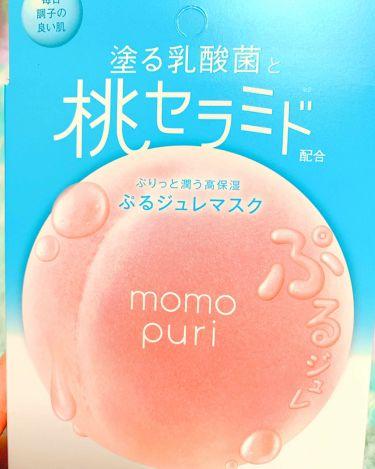 潤いぷるジュレマスク/ももぷり/シートマスク・パックを使ったクチコミ(1枚目)