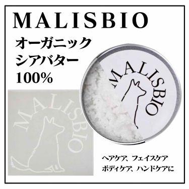 マリスビオ/その他/フェイスオイル・バームを使ったクチコミ(1枚目)