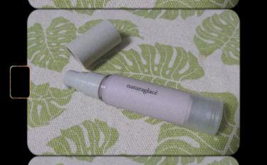 カラーコントロール ベース/ナチュラグラッセ/化粧下地を使ったクチコミ(1枚目)