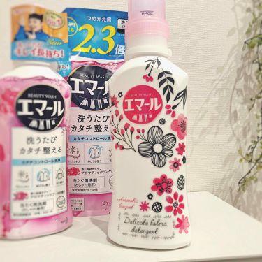 エマール アロマティックブーケの香り (旧)/エマール/香り付き柔軟剤・洗濯洗剤を使ったクチコミ(1枚目)