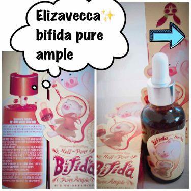 エリザベッカ ビフィダピュアアンプル/Elizavecca Milky Piggy/ブースター・導入液を使ったクチコミ(1枚目)