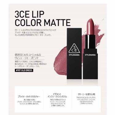 MATTE LIP COLOR/3CE/口紅を使ったクチコミ(2枚目)