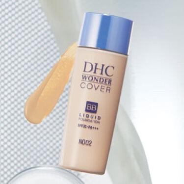 DHC  ワンダーカバーBBリキッド/DHC/BBクリームを使ったクチコミ(2枚目)