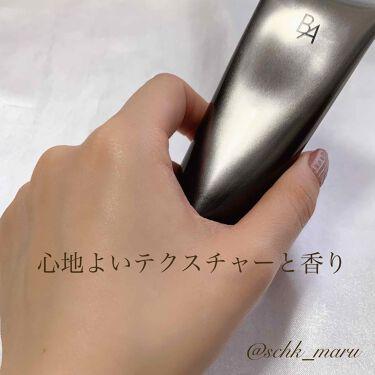 ライト セレクター/B.A/日焼け止め(顔用)を使ったクチコミ(3枚目)