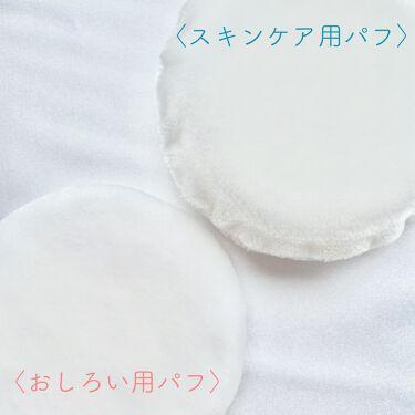 スノービューティー ホワイトニング スキンケアパウダーP(医薬部外品)2021/スノービューティー/プレストパウダーを使ったクチコミ(6枚目)