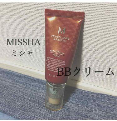 🐮 M ! L K 🍼さんの「MISSHABBクリーム UV SPF40 PA+++<化粧下地>」を含むクチコミ