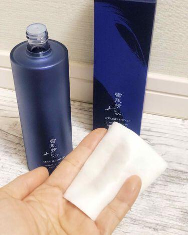 アルティメイト ローション/雪肌精みやび/化粧水を使ったクチコミ(2枚目)