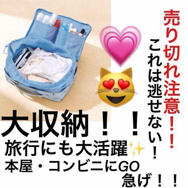 MAQUIA(マキア)/MAQUIA (マキア)/雑誌を使ったクチコミ(3枚目)