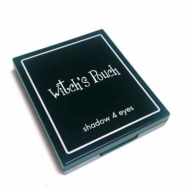 シャドウフォーアイズ/Witch's Pouch/パウダーアイシャドウを使ったクチコミ(3枚目)